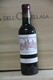 2000 Chateau Cos d'Estournel - JP Fine Wines price Singapore Bordeaux France