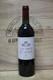 2000 Forts de Latour - JP Fine Wines price Singapore Bordeaux France
