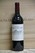 2000 Chateau Larrivet Haut Brion - JP Fine Wines price Singapore Bordeaux France