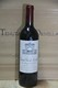 2000 Chateau Leoville Las Cases - JP Fine Wines price Singapore Bordeaux France