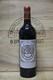 2000 Chateau Pichon Baron - JP Fine Wines price Singapore Bordeaux France