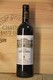2000 Chateau Leoville Barton - JP Fine Wines price Singapore Bordeaux France
