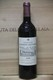 2001 Chateau La Mission Haut Brion - JP Fine Wines price Singapore Bordeaux France