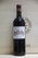 2002 Chateau Cos d'Estournel - JP Fine Wines price Singapore Bordeaux France