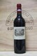 2002 Chateau Lafite Rothschild - JP Fine Wines price Singapore Bordeaux France