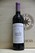 2002 Chateau Lascombes - JP Fine Wines price Singapore Bordeaux France