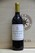 2002 Chateau Pichon Lalande - JP Fine Wines price Singapore Bordeaux France