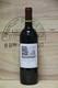 2003 Chateau Duhart Milon - JP Fine Wines price Singapore Bordeaux France