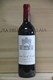 2003 Chateau Leoville Las Cases - JP Fine Wines price Singapore Bordeaux France