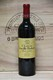 2003 Chateau Leoville Poyferre - JP Fine Wines price Singapore Bordeaux France