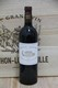 2003 Chateau Margaux - JP Fine Wines price Singapore Bordeaux France