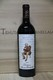 2003 Chateau Mouton Rothschild - JP Fine Wines price Singapore Bordeaux France