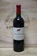 2004 Chateau Fleur Petrus - JP Fine Wines price Singapore Bordeaux France