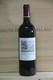 2005 Chateau Duhart Milon - JP Fine Wines price Singapore Bordeaux France