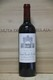 2005 Chateau Leoville Las Cases - JP Fine Wines price Singapore Bordeaux France