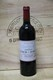 2005 Chateau Lynch Bages - JP Fine Wines price Singapore Bordeaux France