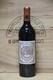 2005 Chateau Pichon Baron - JP Fine Wines price Singapore Bordeaux France