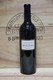 2006 Chateau Hosanna - JP Fine Wines price Singapore Bordeaux France