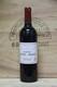 2006 Chateau Lynch Bages - JP Fine Wines price Singapore Bordeaux France