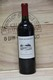 2006 Chateau Tertre Roteboeuf - JP Fine Wines price Singapore Bordeaux France