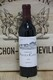 2009 Chateau Pontet Canet - JP Fine Wines price Singapore Bordeaux France