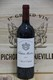2010 Chateau Montrose JP Fine Wines price Singapore Bordeaux France