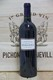 2011 Chateau Hosanna JP Fine Wines price Singapore Bordeaux France