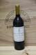 2013 Chateau Pichon Lalande - JP Fine Wines price Singapore Bordeaux France
