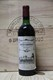 1961 Chateau Carbonnieux - JP Fine Wines price Singapore Bordeaux France