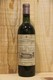 1964 Chateau La Mission Haut Brion - JP Fine Wines price Singapore Bordeaux France