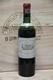 1964 Chateau Margaux - JP Fine Wines price Singapore Bordeaux France