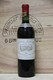 1969 Chateau Margaux - JP Fine Wines price Singapore Bordeaux France