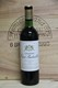 1970 Chateau Haut Batailley - JP Fine Wines price Singapore Bordeaux France