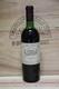 1970 Chateau Margaux - JP Fine Wines price Singapore Bordeaux France
