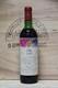 1970 Chateau Mouton Rothschild - JP Fine Wines price Singapore Bordeaux France