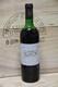 1974 Chateau Margaux - JP Fine Wines price Singapore Bordeaux France