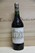1975 Chateau Haut Brion - JP Fine Wines price Singapore Bordeaux France