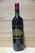 1975 Chateau Palmer - JP Fine Wines price Singapore Bordeaux France