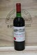 1975 Chateau Pavie - JP Fine Wines price Singapore Bordeaux France