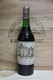 1977 Chateau Haut Brion - JP Fine Wines price Singapore Bordeaux France