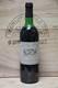 1978 Chateau Margaux - JP Fine Wines price Singapore Bordeaux France