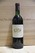 1980 Chateau Margaux - JP Fine Wines price Singapore Bordeaux France