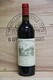 1981 Chateau Carbonnieux - JP Fine Wines price Singapore Bordeaux France