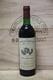 1982 Chateau Lanessa - JP Fine Wines price Singapore Bordeaux France