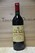1982 Chateau Leoville Poyferre - JP Fine Wines price Singapore Bordeaux France