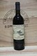1982 Chateau Petit Village - JP Fine Wines price Singapore Bordeaux France