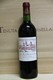 1983 Chateau Cos d'Estournel - JP Fine Wines price Singapore Bordeaux France