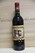 1983 Chateau Ducru Beaucaillou - JP Fine Wines price Singapore Bordeaux France