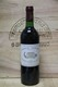 1983 Chateau Margaux - JP Fine Wines price Singapore Bordeaux France
