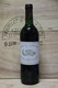 1985 Chateau Margaux - JP Fine Wines price Singapore Bordeaux France